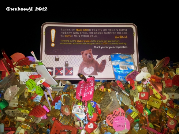 love lock keys seoul