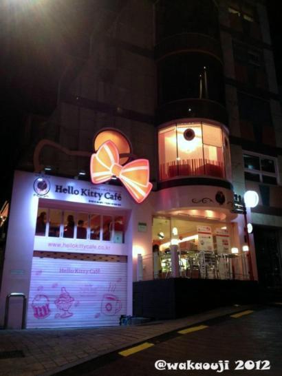 Hello Kitty Cafe @ Hongkik